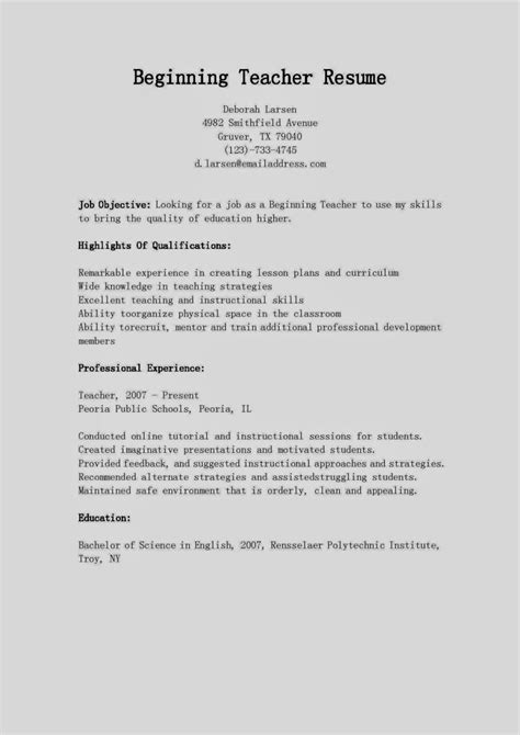 Beginning Resume Objective by Exle Of A Beginner Resume Resume Template