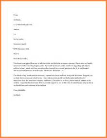 Charity Appeal Letter Format sample appeal letter format sample appeal letter 108110701 png