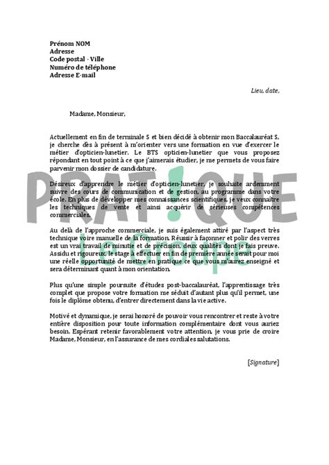 Lettre Motivation Ecole De Commerce Post Bac Lettre De Motivation Pour Un Bts Opticien Lunetier Pratique Fr