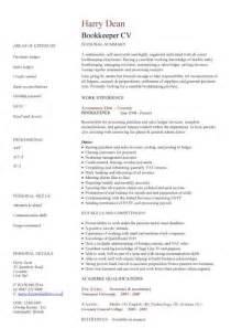 Financial CV template, Business administration, CV