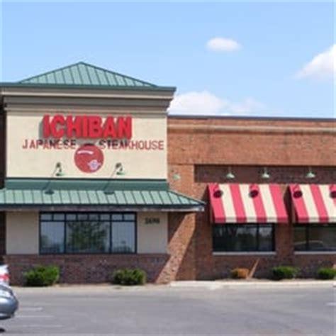 ichiban japanese steak house columbus oh ichiban japanese steak house japans southeast