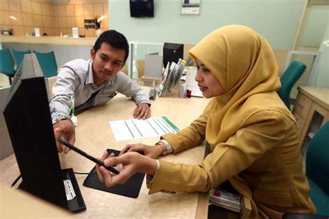 Strategi Bisnis Bank Syariah Soft Cover inovasi produk perbankan syariah infotrainingcenter