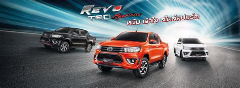 Toyota Certified Used Cars Thailand Economic Slowdown In Thailand Has Toyota Lower Its 2016