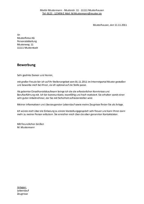 Bewerbung Als Verkauferin Fur Bewerbung F 252 R Verk 228 Uferin Kostenlose Anwendung Die
