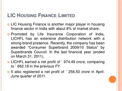 lic housing finance housing loan interest rates lic housing finance loan application status 28 images