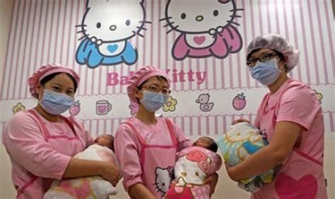 Selimut Di Taiwan Rumah Sakit Unik Dengan Desain Hello Di Taiwan