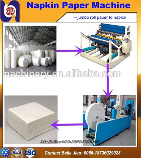 Industrial Paper Folding Machine - industrial toilet paper rewinding embossing machine