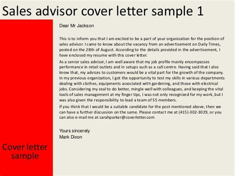 Sales Advisor Cover Letter by Sales Advisor Cover Letter