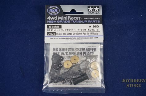 Tamiya Side Mass Der Set For Ar Chassis Gold tamiya 94970 mini 4wd jr hg side mass der set w carbon plate ar chassis ebay