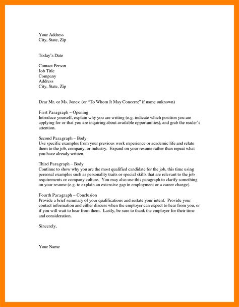 Letter Of Intent Template Ngo resume letter of intent pictures inspiration