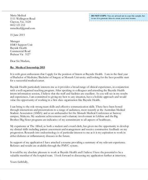 job application letter internship sample