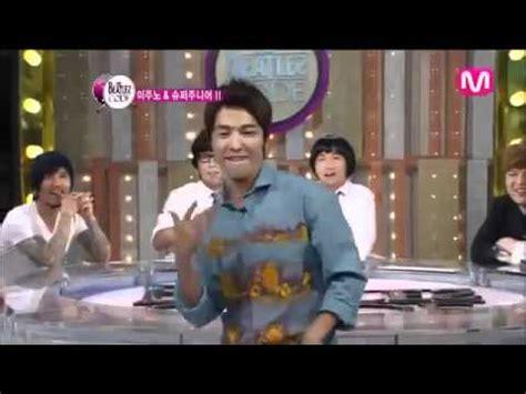 tutorial dance bonamana donghae dancing cutely doovi
