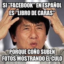 Meme Generator En Espaã Ol - meme jackie chan si quot facebook quot en espa 209 ol es quot libro de
