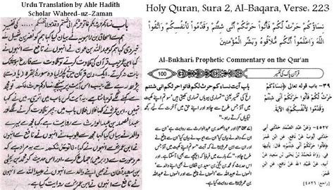 Fiqh Islam By Islamic Book Service file interpretation of quran verse by sahih bukhari hadith