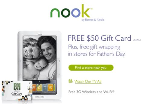 Where Can You Buy Nook Gift Cards - nook pricing conundrum