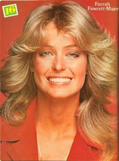 hair styles of the future 1979 1979 year i graduated high school on pinterest gunne