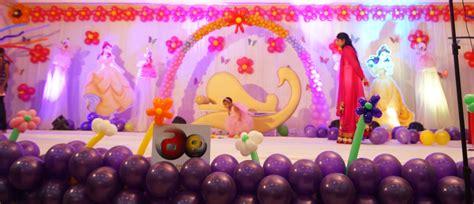 birthday princess theme decoration aicaevents princess theme birthday decorations