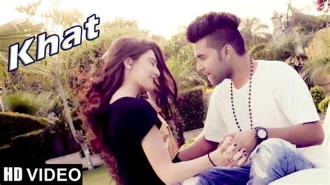 song mp3 khat by guru randhawa ikka mp3 audio song