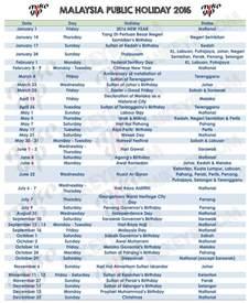 Calendar 2017 Excel Malaysia November 2018 Calendar Malaysia 2017 Printable Calendar