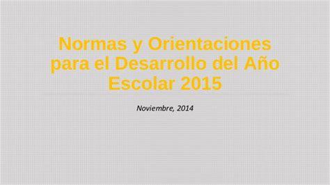 libro de la sep 5 ao de 2015 a 2016 libro de la sep 5 ao de 2015 a 2016