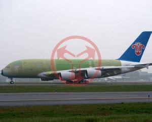 china guangdong yiwu guangzhou to fiji suva lautoka cargo air sea china guangdong yiwu