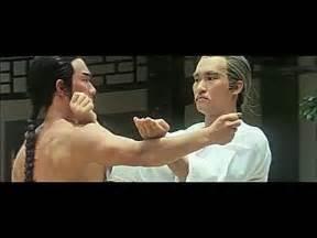 Wing Chun Wing Chun