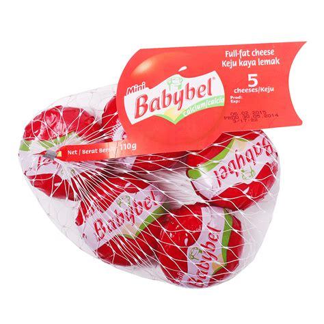 mini babybel cheese 5 pcs 110g from redmart