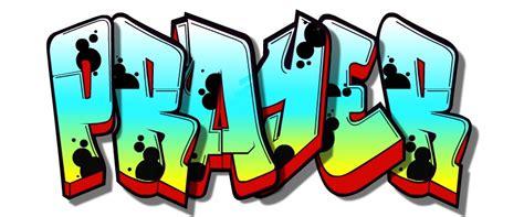 graffiti words ultimate god graffiti words