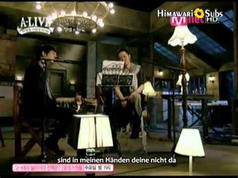 my lyrics jung yup jung yup g o you are my german subs