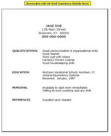 Resume Sample No Experience by Sample Resume Format February 2016