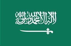 Calendrier 9 Juillet 1994 Les Jours F 233 Ri 233 S Arabie Saoudite En 2015