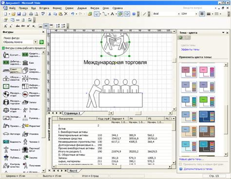 office visio free office visio 2007 free 28 images images microsoft