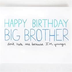 big brother birthday card by julieannart 4 00