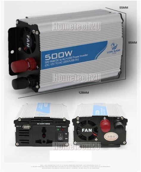 Usat Power Inverter 500 Watt Usb lon sam car power inverter 500 watt dc 12v to ac 220v usb 5v
