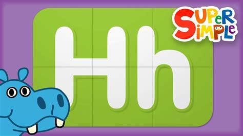H H alphabet turn learn abcs learn letter h