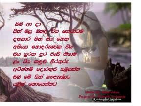 Lkpicturesgallery the most popular sri lankan picturesgallery