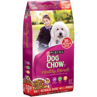 purina puppy chow healthy morsels purina chow healthy morsels food bonus size 36 lb bag