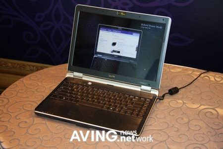 Cenios Gold Metallic M1550 Laptop by Benq S42 Styled Luxury Notebook