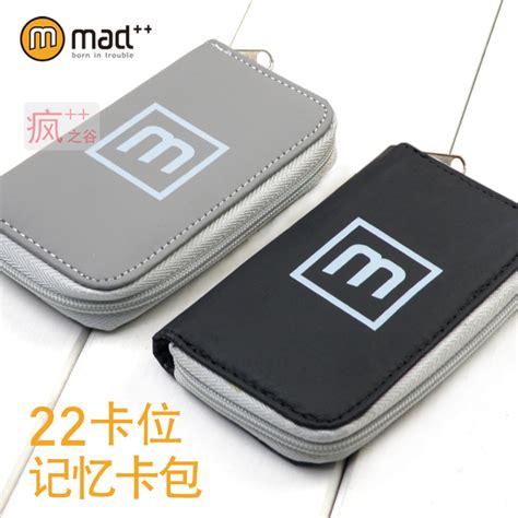 Card Holder Murah 6 Slot Card 1 Slot Money Navy 22 slots memory card storage carrying pouch holder wallet tf cf micro sd flash card