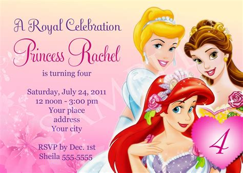 disney princess party invitations free printable wedding