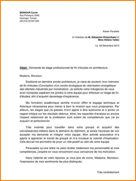 Exemple Lettre De Motivation Hotellerie Restauration 8 Lettre De Motivation Hotellerie Format Lettre
