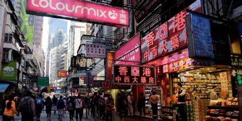 Oleh Oleh Gantungan Kunci Souvenir Hongkong inilah hongkong berfoto makan dan oleh oleh pt bestprofit futures jakarta
