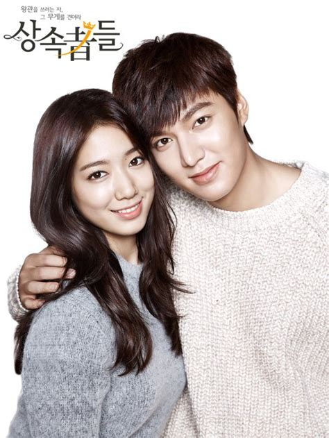 film korea the heirs the heirs cast korean drama 2013 상속자들 hancinema