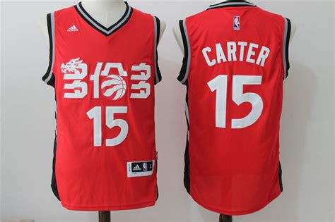 adidas new year jersey cheap adidas nba toronto raptors 15 vince slate