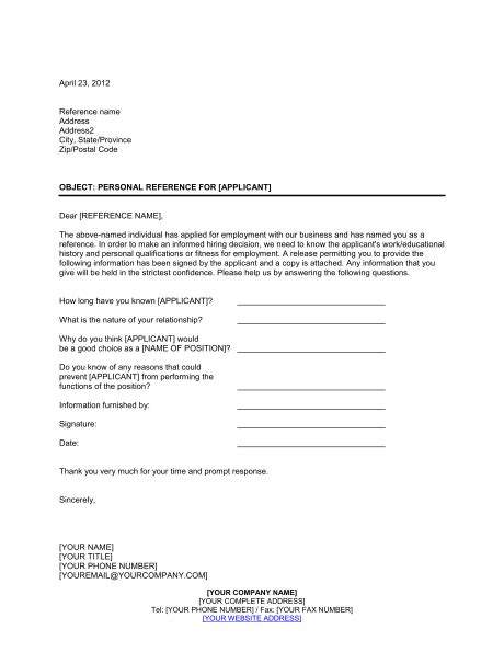 Personal Reference Check Letter Template Sle Form Biztree Com Background Check Email Template
