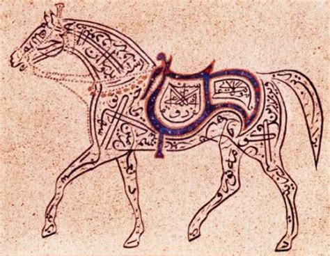 history of pattern in art islamic art calligraphy and architecture designs patterns