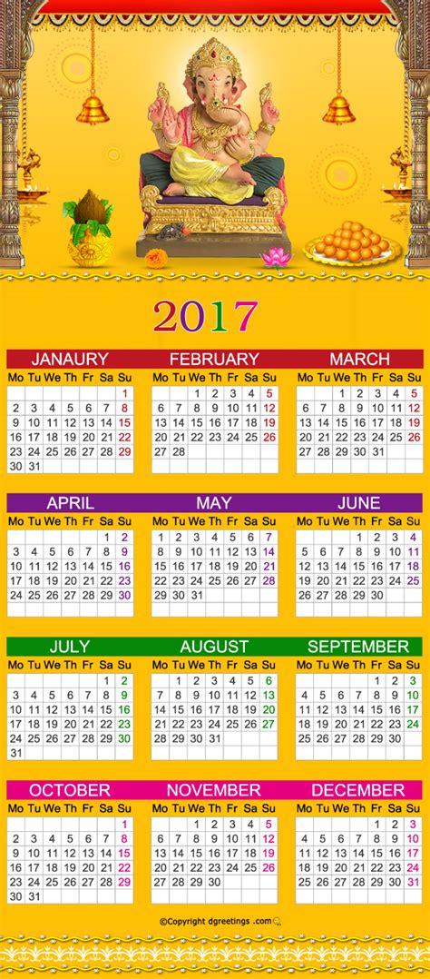 Diwali 2018 Calendar Deepavali 2017 Diwali 2017