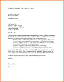 Application Letter Accounting Internship 11 Application Letter Samples For Internship Bussines