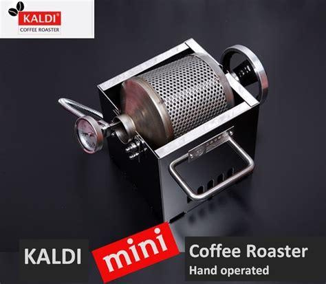 Mini Coffee Roaster kaldi mini coffee bean roaster with moter operated
