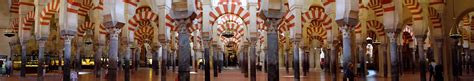 entrada mezquita de cordoba entradas a mezquita cordoba